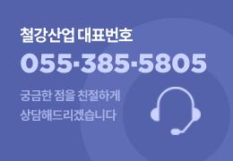 http://www.koreaisi.co.kr/files/attach/images/646/13dfcdc3ec208d3b51c1da7a84bb11e1.jpg