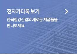 http://www.koreaisi.co.kr/files/attach/images/646/6e51994489bf2d10ea5c9dce7b588484.jpg